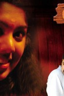 Oru Yakshy Kadha malayalam movie - A surprising thriller?