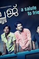 Village Guys malayalam movie: An entertainer and a thriller rolled into one