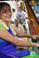 Auto Raja New Photos