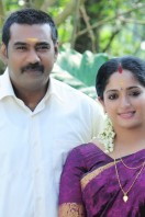 Biju Menon and Kavya Madhavan stars in family entertainer