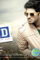 abcd posters (3)