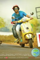 abcd posters (4)