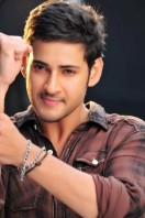 Mahesh Babu's film 1 to be released soon