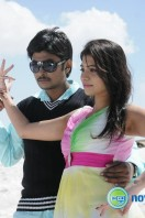 Prema Ledani Movie Stills (2)