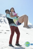 Prema Ledani Movie Stills (3)