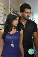 Prema Ishq Kaadhal Movie Photos