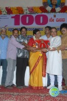 Bul Bul 100 Days Stills (21)