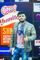 Celebs at SIIMA 2013 (40)
