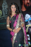 Roopa at Gaali Audio Release (2)