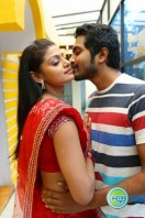 angusam movie photos (9)