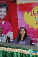Love in Mandya Press Meet Stills (34)