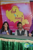 Love in Mandya Press Meet Stills (36)