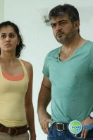 Arrambam Final Photos (127)