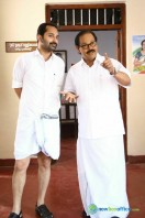 Oru Indian Pranayakatha Stills (10)