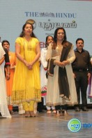 Celebs at 11th CIFF Inaugural Function (11)