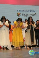 Celebs at 11th CIFF Inaugural Function (12)