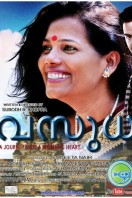 Vasudha Movie Posters (1)