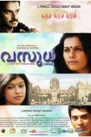 Vasudha Movie Posters (3)