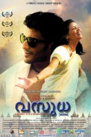 Vasudha Movie Posters (4)