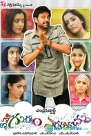 Emo Gurram Egaravachu Movie Posters (12)