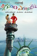 Emo Gurram Egaravachu Movie Posters (9)