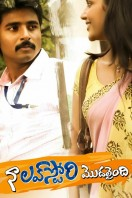 Naa Love Story Movie Posters (12)