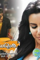 Naa Love Story Movie Posters (15)