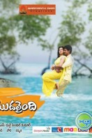 Naa Love Story Movie Posters (16)