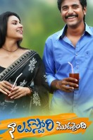 Naa Love Story Movie Posters (7)