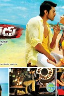 Yevadu New Wallpapers (1)
