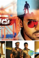 Yevadu New Wallpapers (3)