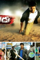 Yevadu New Wallpapers (4)