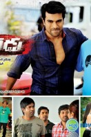 Yevadu New Wallpapers (5)
