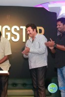 Mammootty's Gangster First Look Poster Launch (28)