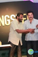 Mammootty's Gangster First Look Poster Launch (33)
