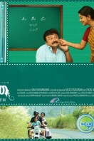 Onnum Mindathe Wallpapers (5)