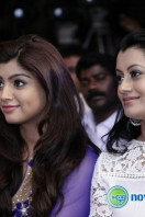 Praise The Lord Audio Launch (13)