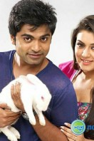 Vaalu Film Stills