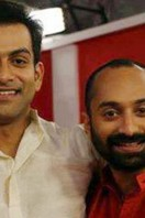Fahad Fazil, Prithviraj coming together?