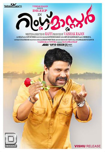 Ringmaster malayalam movie review