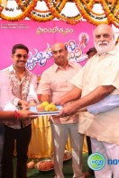 Krishnamma Kalipindi Iddarini Movie Launch (27)
