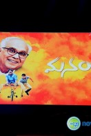 Manam Audio Celebration (7)