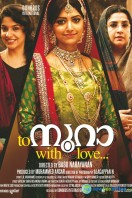 To Noora With Love Posters (10)