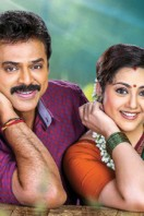 Venkatesh starrer 'Drushyam'  first week  box office collection