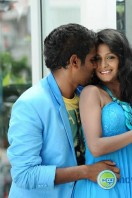 Iam In Love Film Stills