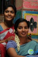 Vethu Vettu Movie Photos (50)
