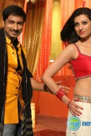 Loukyam Film Stills (14)