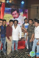 Bahaddur Platinum Disk Celebrations (10)