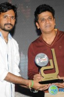 Bahaddur Platinum Disk Celebrations (18)