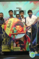 Kaththi Audio Launch Gallery